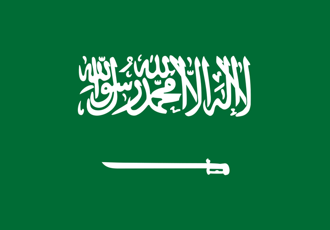 flag_of_saudi_arabia-svg-700x